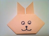 Origami Rabbit Difficulty Easy